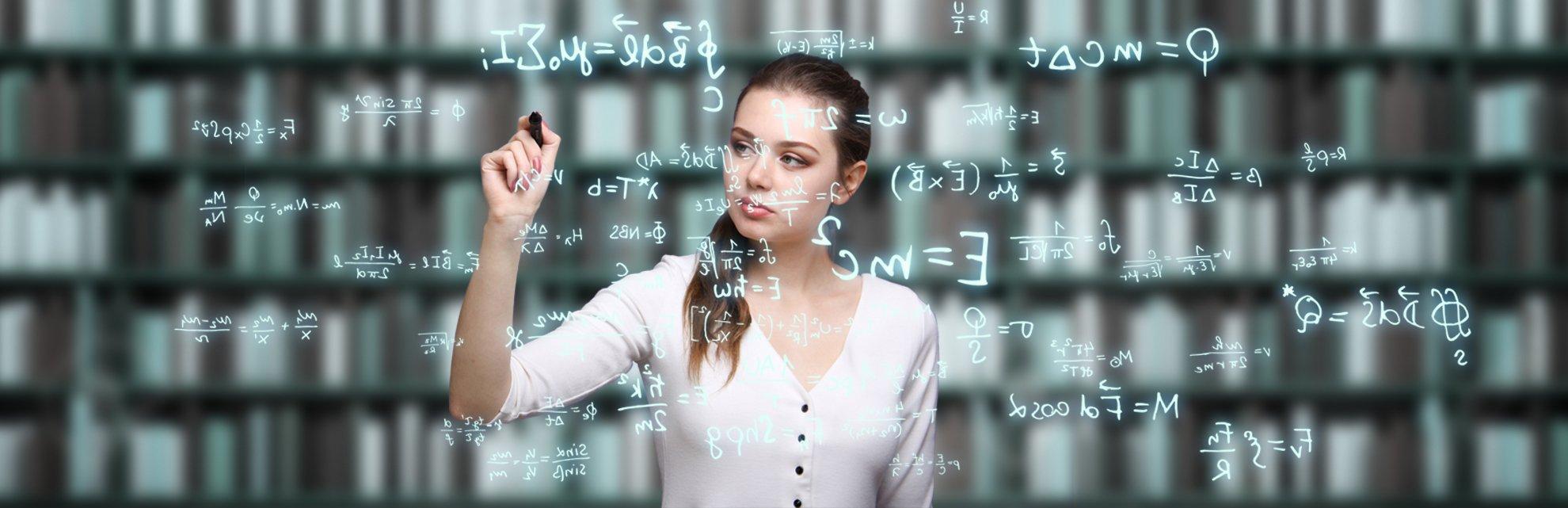 STEM Education Resource - Top Banner: Mathematics